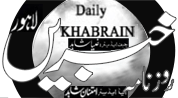 Tenders in Daily Khabrain NewsPaper